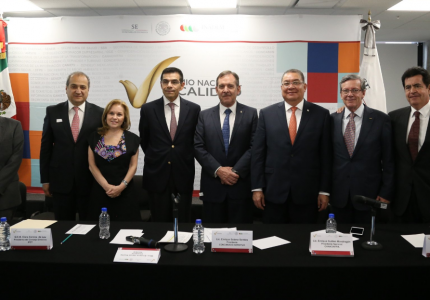 Presentan la convocatoria para participar en el Premio Nacional de Calidad 2016