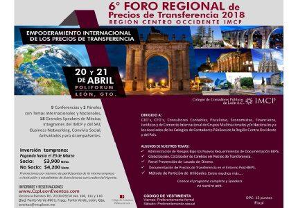 """6° FORO REGIONAL DE PRECIOS DE TRANSFERENCIA 2018 REGIÓN CENTRO OCCIDENTE """"EMPODERAMIENTO INTERNACIONAL DE LOS PRECIOS DE TRANSFERENCIA"""""""