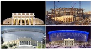 BIM e internet de las cosas (IoT): Cómo se diseñaron y operaron los estadios de la FIFA-2018